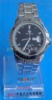 AHG-h手表式近电报警器