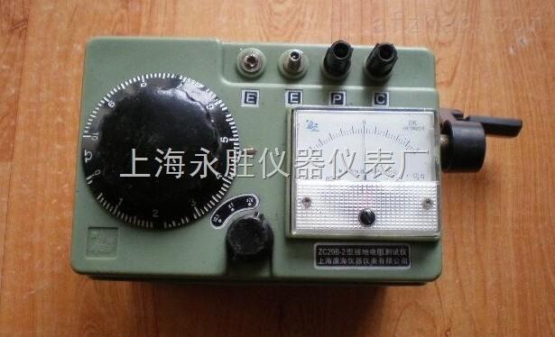 zc29b-1,zc29b-2型接地电阻测试仪