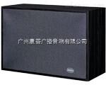 DSP406广播扬声器壁挂音箱有售