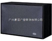 DSP406廣播揚聲器壁掛音箱有售