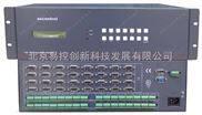32進1出VGA切換器 帶音頻切換器 BEC-VGAA3201切換器