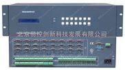 24路VGA切换器 会议VGA切换器 笔记本信号切换器