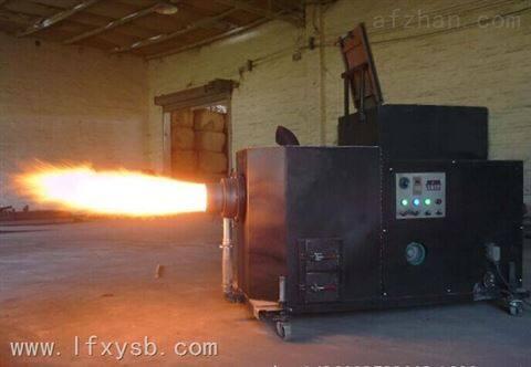 生物质木屑颗粒燃烧锅炉哪家的好生物质颗粒燃烧机质量怎么样