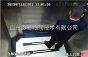济南智嵌电梯楼层显示器的型号与区别