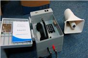 HDB-2防爆电话机防尘抗噪音电话(无主机