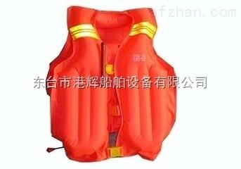 船用救生系列:充气式救生衣