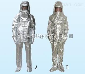 消防防护服:耐高温隔热防护服