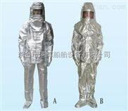 消防防护服:铝箔消防隔热服