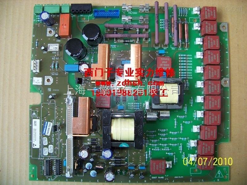 维修C98043- A7002-L4