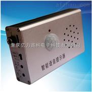 可录音自动感应播放器,录音感应器,感应门铃,10W功率
