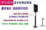 广州停车场智能管理系统(广州车牌识别+自动开闸+收费系统)