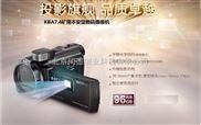 促销本安型数码摄像机型号:KBA7.4