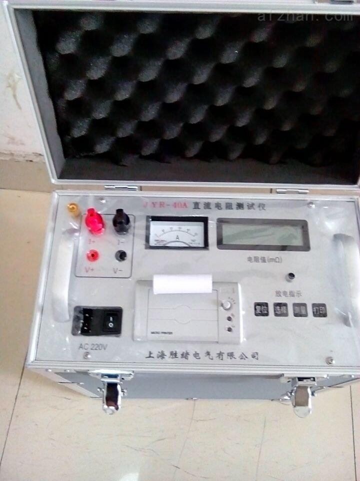 感性负载直流电阻测试仪ZZ-2A