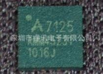 A7125/笙科代理商