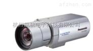 WV-NP502CH 松下宽动态高清摄像机