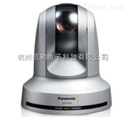 高清网络摄像机AW-HE50HMC