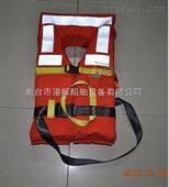 船用救生系列:新规范救生衣  远洋救生衣