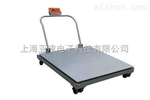 电子地磅秤SCS移动式电子地磅生产商