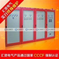 西藏智能消防巡检控制柜生产厂家