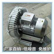 增氧旋渦風機廠家