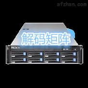 4屏960P高清网络数字矩阵服务器