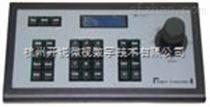 杭州开锐厂家供应三维控制键盘