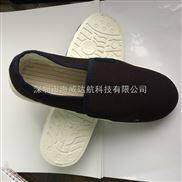 防静电鞋橡胶底帆布实面工鞋