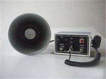 BC-2多用途设备报警器