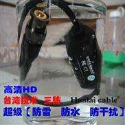 三防高清无源双绞线传输器防水抗干扰纯铜针芯镀金网线视频