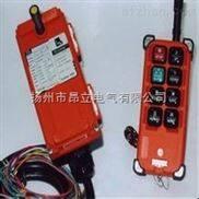 F21-E1B电动葫芦/葫芦型起重机遥控器