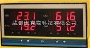车间温度报警器 温度巡检仪