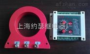 BLD-20高压漏电保护继电器