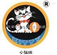 7芯MYQ矿用电缆7*1.5