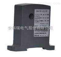 安科瑞BA10-AI/I电流传感器/AC0-5A变送输出DC4-20MA