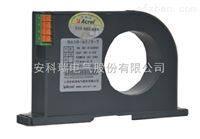 安科瑞BA50-AI/I电流传感器/0-600A输出DC4-20MA