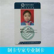 云南复旦IC/ID特价白卡 门禁刷卡专用