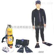 救生器材:工廠供應船用潛水呼吸器裝置