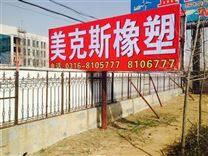 橡塑海绵保温管-橡塑海绵管厂家地址