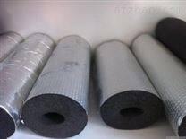 橡塑保温管*橡塑管厂家推荐