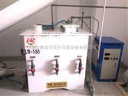 郑州电解法次氯酸钠发生器维护与保养