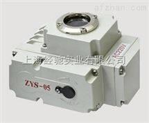 ZYS-10,ZYS-20,ZYS-05,ZYS-40,ZYS-50 电动执行器