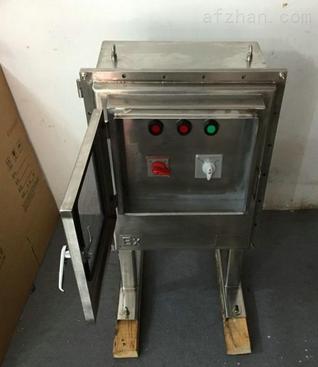带漏电保护的三防配电箱fxm(d)-g-t10k