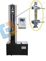 无纺布拉伸强度试验机测定方法