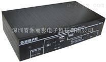 春源丽影内置硬盘混音版视频会议高清硬盘录像机HDT-9