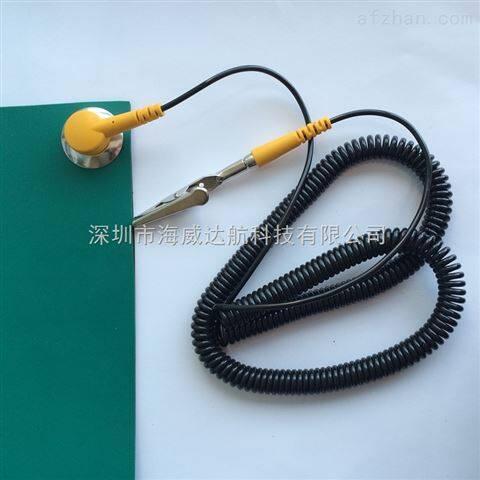 聚氨酯双吸盘防静电接地线