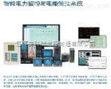 Acrel-2000用户变电站综合自动化系统