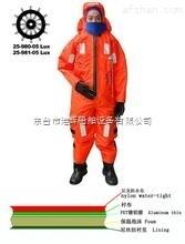船用救生服:工廠可定做絕熱型浸水保溫服