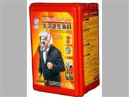 天津防毒面具自救式呼吸器消防器材销售批发