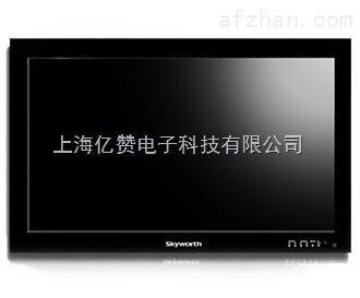 Skyworth/创维M19LP-W 宽屏液晶监视器