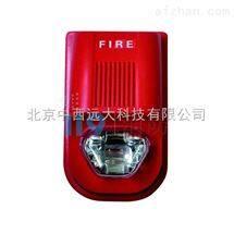 防爆声光报警器 型号:M337316